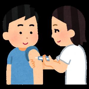 予防接種の季節でございます!